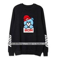 bi model - IKON album with new models BOBBY MY TYPE Jinhan Bin Kim Ji Yuan BI should aid sweatshirt clothes for men and women