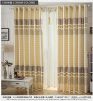 Wholesale Newfashioned sunscreen heat insulation Window Blackout Curtain Fabric jacquard Curtains for Living Room the Bedroom MD0004