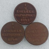 ancient copper coins - rare ancient coin Russia Kopek A Set Of SPM Circulated Ungraded Copper CoinS
