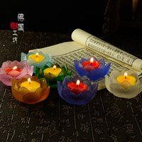 Wholesale 1 Inch Colorful Liuli Lotus Candle Holder Buddhist Supplies Jixiang Candlestick Holder