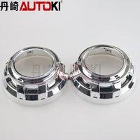 Wholesale Autoki Car headlight Projector Lens Shroud Cayenne B style Shroud For BI Xenon Projector Lens