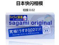 Wholesale New Arrival Sex Products Condoms Japan Original Sagami Happy Sagami Slim mm Installed Condom Box