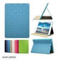 apple lattice - For iPad Pro air ipad mini inch KAKU Lattice pattern PU Leather Stand Flip Cover Case with package