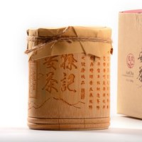 Wholesale Chinois Un thé comprimé thé spécialité de Huangshan nourrissant l estomac Maojian thé emballé en bambou tube g SJ7717