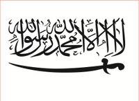 arabic calligraphy art - 40 cm high quality Allah sword design wall sticker home decor islam decal muslim word arabic calligraphy removable No03