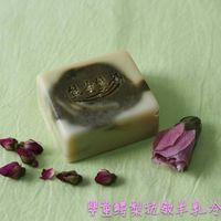 avocado milk - Bear dad bear Machun natural baby avocado anti allergy cold soap Moisturizing Milk Soap