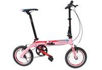 Wholesale Folding Bike Bicycle Portable City Sports Bike Mechanical Brakes Mini Foldable Bicycle Christmas Gift