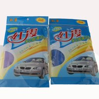 Wholesale Microfiber cleaning car towel Increasing washing towel For it will take towel Multi function cleaning wipes with package