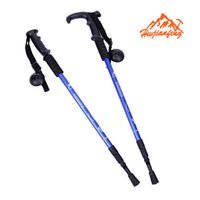 Wholesale Walking Stick Hiking Walking Trekking Trail Poles Ultralight Adjustable Canes free shiping SP002
