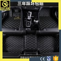 Wholesale Microfiber Leather Car Floor Mats for BMW Series X1 X3 D car styling all weather carpets floor Anti slip protector