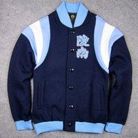 akira men - SLAM DUNK Sendoh Akira Cosplay Cardigan Unisex Cotton Baseball Jacket Hoodie Sweatshirts Coat M XXXL