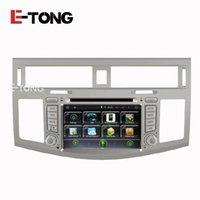 Precio de Consola gris-Para Toyota Avalon 2005 2006 2007 2008 2009 2010 2011 2012 EE.UU. Oriente Medio Reproductor DVD AutoRadio Navegación GPS Audio Video Multimedia