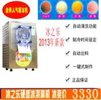 Wholesale Bql y hard ice cream machine hard ice machine ice cream ice cream machine taste