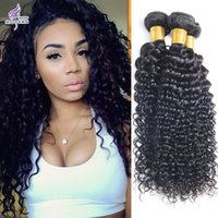 Wholesale Virgin Brazilian Remy Hair Weaves Deep Wave Curly Hair Weft Mixed Lengths Virgin Human Hair Extensions quot quot g pc