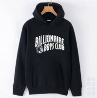 Cheap Wholesale-2016 New Winter Clothes Fleece lining Pullover Of Billionaire Boys Club With Cap Cotton Hip-Hop Night Club Hoody For Men