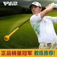 Wholesale 2015 Time limited Mat Golfe Europe And The Imports Golf Practice Swing Rhythm Training For Coaching Recommend Soft Rod
