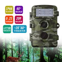 Wholesale 12MP digital hunting camera IP66 water proof infrared scouting trail animal wildlife camera