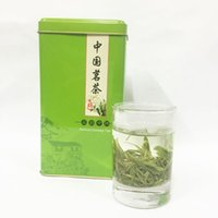 Wholesale Green Tea Selenim rich tea ZiYan MaoJian New G Health tea Organic High quality Enhance immune system