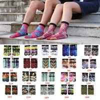 Wholesale Women Men D Emoji Printed Socks Children Cartoon Hip Hop Basketball Skateboard Towel Sports Outdoor Stocking Socks Style HH S01