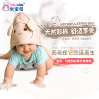 Wholesale Mi Baotu was the baby newborn was thickened in autumn and winter winter baby blankets cotton scarf supplies