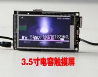 Wholesale LCD inch capacitive touch screen for cubieboard cubieboard2
