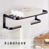 Wholesale Bathroom hardware hanging antique copper black shelf toilet towel rack double towel rack