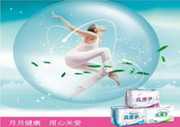 anion napkins - 19 packs a Winalite Lovemoon Anion Sanitary napkin Sanitary towels Sanitary pads Panty Liners