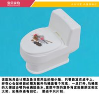 bamboo fiberglass - April Fool entire toy creative gifts the whole person toilet water spray small toilet toilet manufacturers