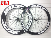 Wholesale 2016 T1000 UD or K carbon wheelsets C front mm rear mm racing road bike wheels rim cycling bicycle wheelset sell frame handlebar bar