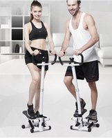 Wholesale Multifunctional Sports fitness equipment Steppers Walk Behind indoor stepper With Drawcord XS