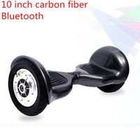 Wholesale 8 inch balance car