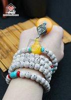 Wholesale Xingyue Bodhi bracelet bracelet Bodhi Can be done as a bracelet can do Necklace