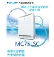 Wholesale Daikin photocatalyst antiperspirant catalyst air fresh machine air purifiers smell removers