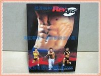 abs solutions - ABS Your Day Ab Solution REV for days and days for the DVD g
