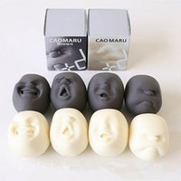 Wholesale Japanese Gray outlets at balls CAOMARU Vent Human Face Ball Anti stress tool T1302