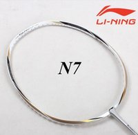 badminton racket for sale - 2016 Hot Sale Lining N7 N9 Fu Haifeng Cai Yun Badminton Racket With Free Racquet Cover Get String And Grip For Gift