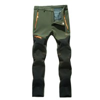Wholesale 2016 New Women And Men Anti UV Outdoor Climbing Hiking Pants Camping Fishing Quick Dry Breathable Sports Pants Couple Pants