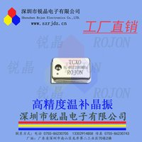 audio oscillator - MHz hifi audio DYI high precision temperature compensated crystal oscillator TCXO ppm