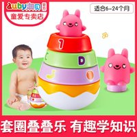 Wholesale AUBAY Trolltech tumbler children this baby Baby Toy Puzzle hands on years