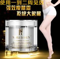 Wholesale Free shopping days Mori Rosen updated version Full body fat burning Body slimming cream gel hot anti cellulite weight lose Product ml