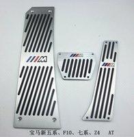 Wholesale aluminum gas fuel pedal foot rest pedal break pedals MT for BMW series F10 Z4 series