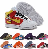 basketball court sizes - 2016 New Kids Basketball Shoes DUNK High Cut boys girls Running Shoes Sneakers Size boys shoes youths shoes