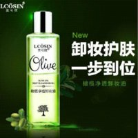 Wholesale Cleansing Water Liquid Olives Eye Lip Liquid Face Nourish Moisturizing Exfoliating Blackhead Deep Cleansing Oil Makeup Remover