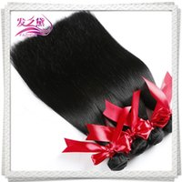 Wholesale Brazilian virgin hair straight human hair weave inch Peruvian Malaysian Indian dyeable hair Extensions A