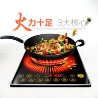 Wholesale household easy to use touch hot pot electromagnetic Induction Cookers