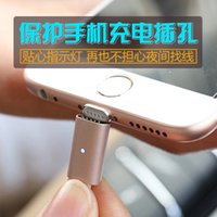 Wholesale DHL m top quality magnetic charger data usb cable for s7 s4 s5 s6 ip ip5 ip6 ip7