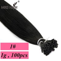 cold fusion hair extensions - 1 I Tip Hair Extensions Keratin Cold Fusion Pre Bonded Hair Extensions g pc Stick Hair quot quot quot