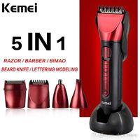 Wholesale Hot Sale KM in electric KEMEI Hair Trimmer Clipper Shaver Men s Nose Ear hair shaver cutter Beard Razor electric shaving blade