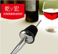 plastic barware - Stainless Steel Wine Bottle Pourer Bar Liquor Flow Spout Stopper Rubber Stopper Spirit Pourers Barware For Bar Tools