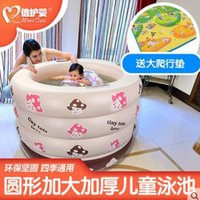 Wholesale Nursing infants times round pool large inflatable children s pool baby swimming pool barrel infants and young children